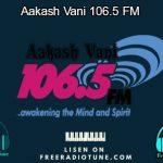 Aakash Vani 106.5 FM Live Online