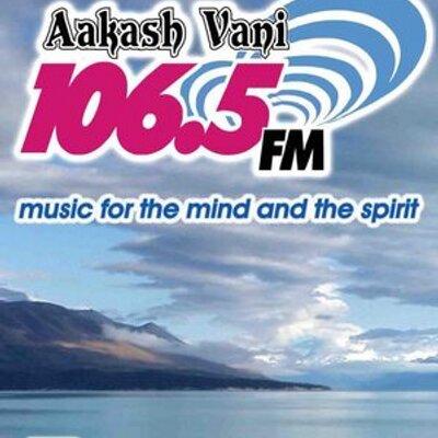 aakash-vani-106-5-fm live