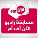 al-aan-fm live