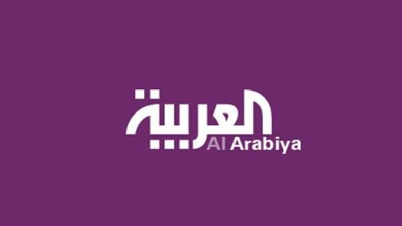 al-arabiya live