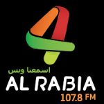 al-rabia-fm live