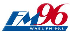 fm-96-puerto-rico live