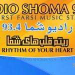 radio-shoma-93-4 live