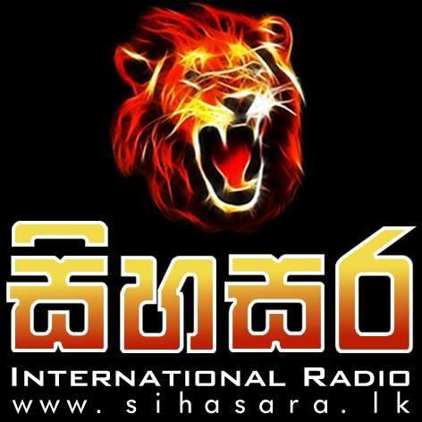 sihasara-radio live