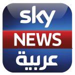 sky-news-arabia live