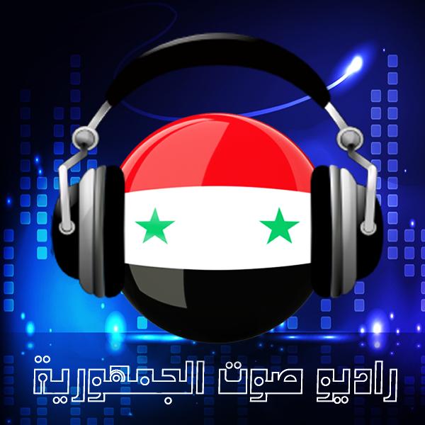 voice-of-the-republic live