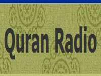 quran-in-english-by-edc live