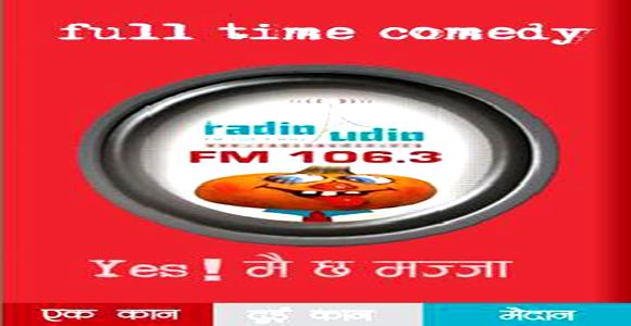 radio-audio-106-3-mhz live
