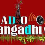 radio-dhangadhi live