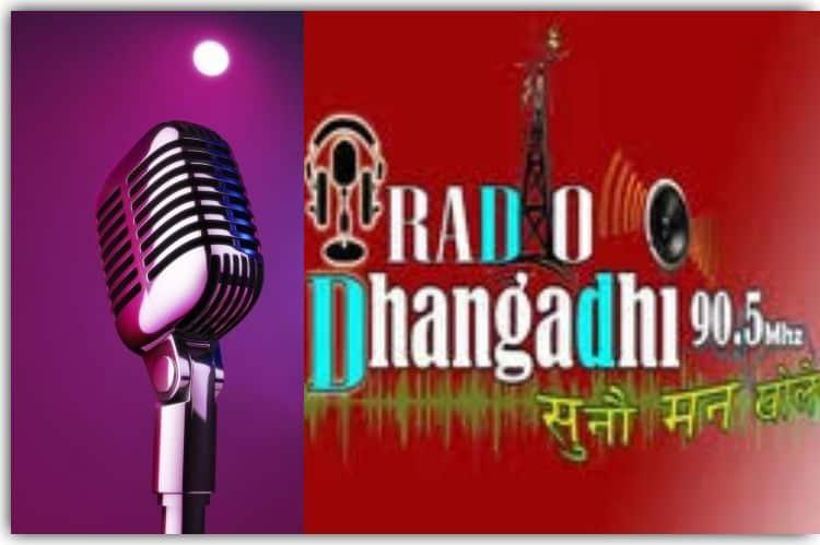 Radio Dhangadhi live