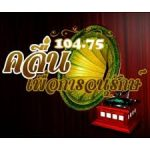 Anurak Radio Live