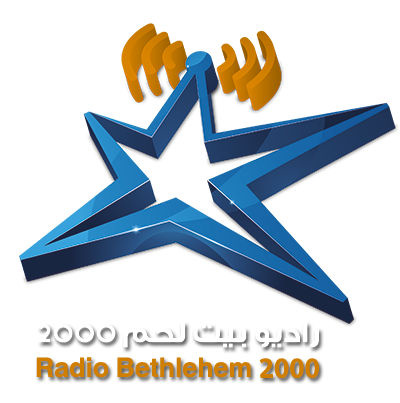 Live radio-bethlehem-2000