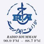 Radio Soummam Bejaia live