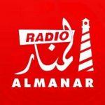 Radio Al Manar live