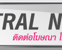 Smart Central Network live