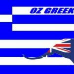 Oz Greeks live