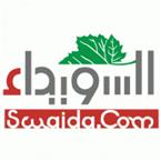 Swaida Radio live