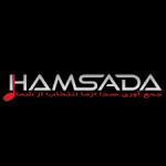 Hamsada Afghan Radio live