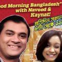 Good Morning Bangladesh – ABC Radio
