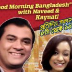ood Morning Bangladesh