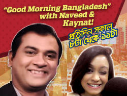 ood Morning Bangladesh