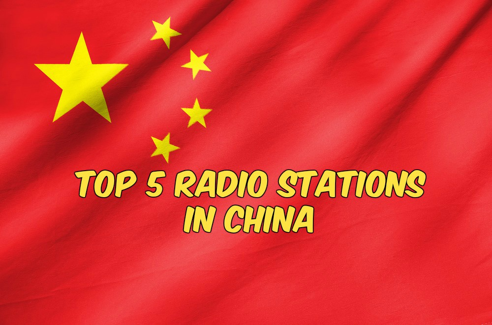 Top5 radio stations in China live