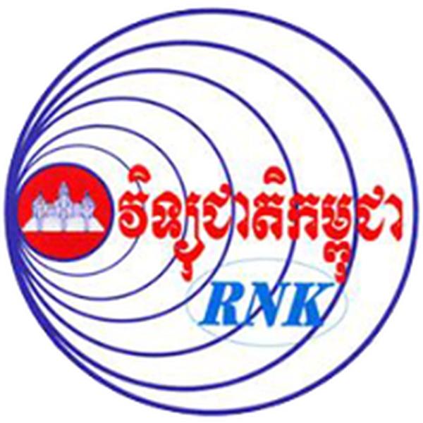 live online Radio National of Kampuchea