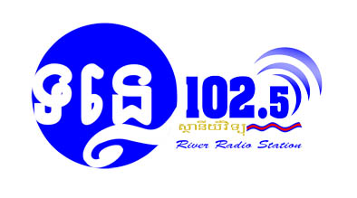 live radio Tonle FM