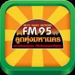 FM 95 online