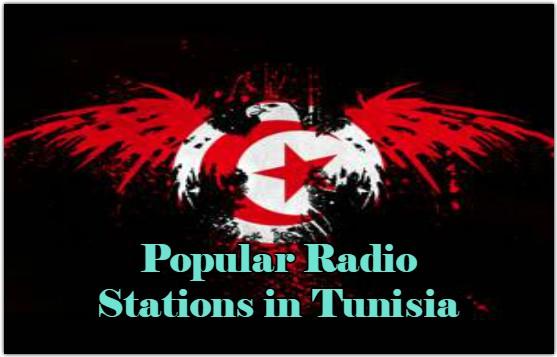 Popular online Radio Stations in Tunisia