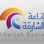 Sharjah Radio online