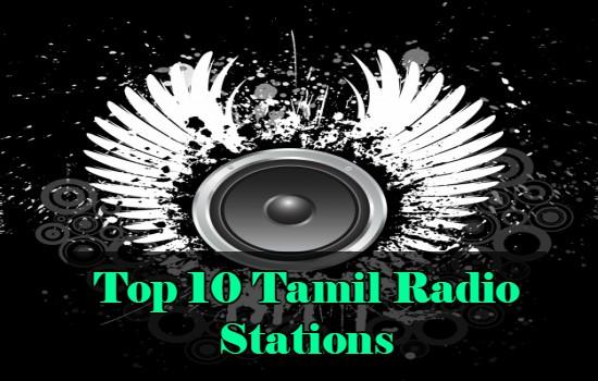 Top 10 Tamil Radio Stations