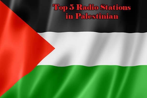 Top 5 online Radio Stations in Palestinian