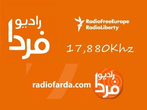 Radio Fardalive, live broadcasting fromIran. Radio Farda broadcast various kind of latestaccurate news, informed discussion, and cultural programming