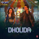 dholida hindi song