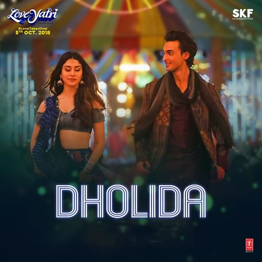dholida hindi song