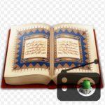 Quran Radio Sudan live