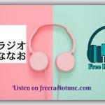 Radio Nanao 76.4 live