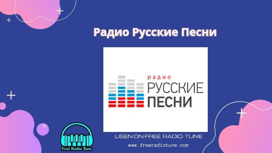 Радио Русские Песни Online Live