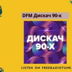 DFM Дискач 90-х Online Live