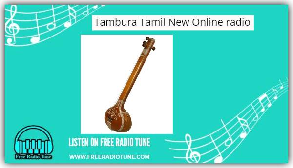 Tambura Tamil New