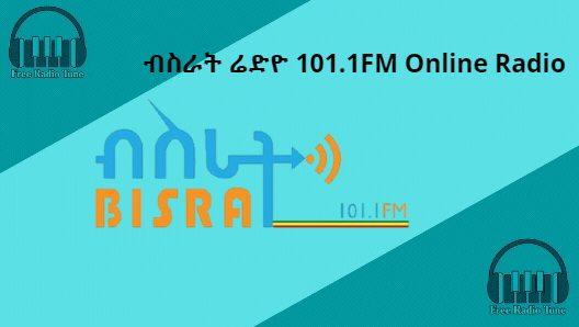 ብስራት ሬድዮ 101.1FM