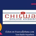 Chitwan Online Khabar Radio Live Stream