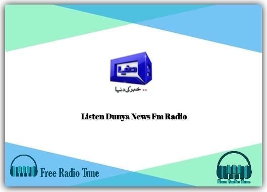 Dunya News Fm