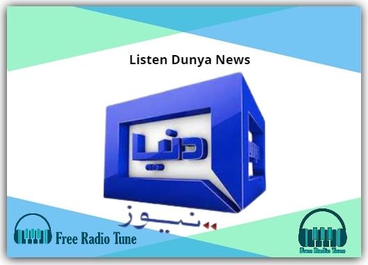 Listen Dunya News
