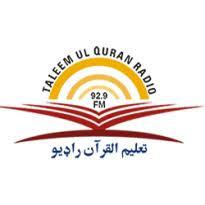 Taleemul Quran Online Radio