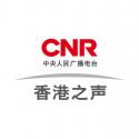 cnr-finance-online-radio