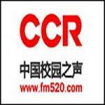 china-campus-online-radio