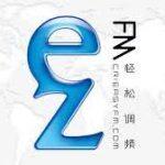 CRI EZFM Online Radio
