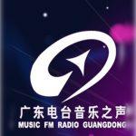 guangdong-online-radio